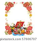 연하장 2020 디자인 보물선 일본식 디자인 57606707