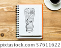 Coffee cup for fresh idea 57611622