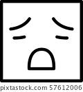 사각 사각 얼굴 아이콘 표정 감정 표현 심플 일러스트 57612006