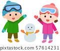 男人和女人的雪玩兒童插圖 57614231