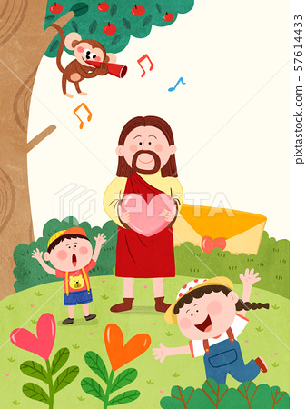 Concept of bible school or camp vector illustration 010 57614433