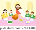 Concept of summer bible school or camp vector illustration 010 57614488