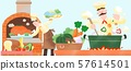 Concept of various social issues flat vector illustration 003 57614501