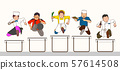Concept of successful business jumping together illustration 007 57614508