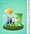 Ecology Concept Template with Children 007 57614859