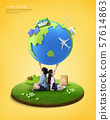 Ecology Concept Template with Children 006 57614863