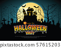 Castle, haunted house and ghost hands, tomb on full moon night. 57615203