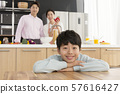 Happy and loving family 289 57616427