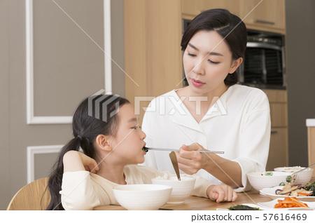 Happy and loving family 297 57616469