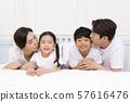 Happy and loving family 370 57616476