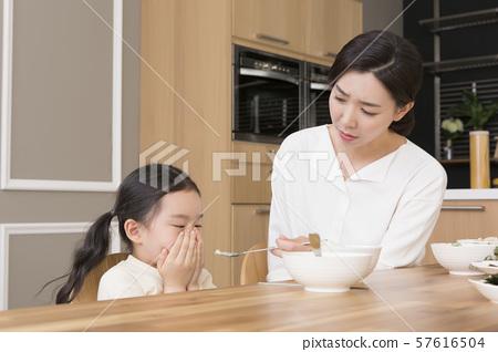 Happy and loving family 235 57616504