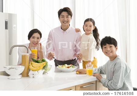 Happy and loving family 217 57616508