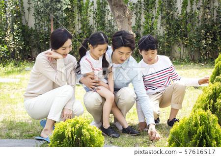 Happy and loving family 313 57616517