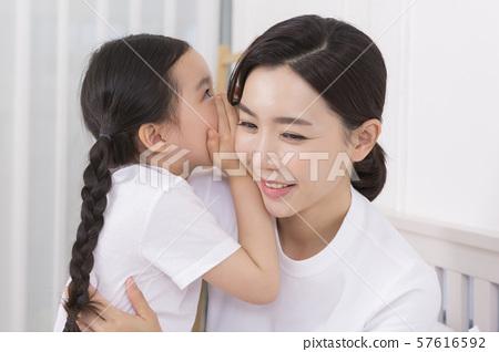 Happy and loving family 142 57616592