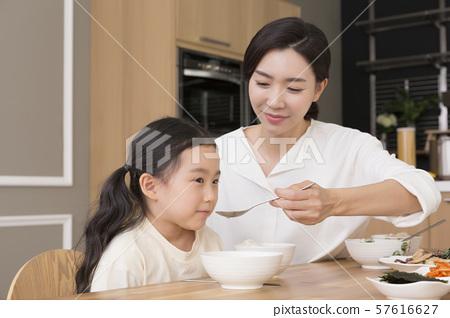 Happy and loving family 268 57616627