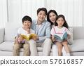 Happy and loving family 082 57616857