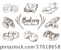 Hand drawn illustration material: bread, bakery set, collection 57618658