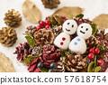 圣诞节图像 57618754