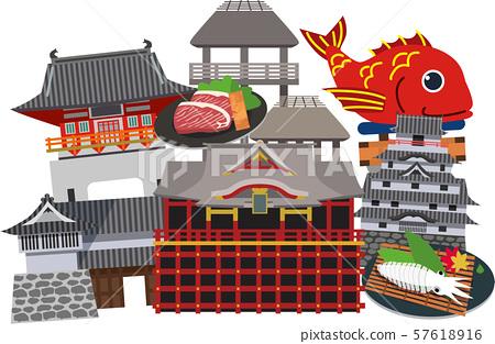 Saga Prefecture Tourism Travel 57618916