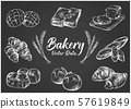 Hand drawn illustration material: bakery set, collection, chalk art 57619849