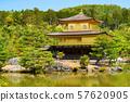 Kinkakuji 57620905