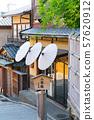 교토 · 2 년 자카 (二寧坂) 57620912