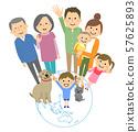 단짝 가족 삼대 가족 지구 57625893