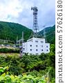 천산 발전소 [사가현 가라 쓰시] 57626180