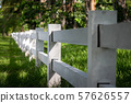 White cement fence 57626557