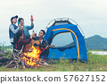 Party Camping.  Group family travel enjoy party 57627152