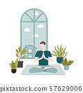 Cartoon man doing meditation sitting on yoga mat in lotus pose 57629006