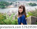 젊은 여성 관광 오노 미치 여자 여행 57629590