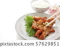 치킨 남만 57629851