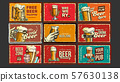 Beer Collection Advertising Poster Set Vector 57630138