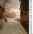 京都雪 57630149