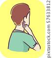 Teen Boy Symptom Pain Under The Ear Illustration 57633812