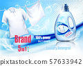 Laundry detergent ad. White clothes hanging on 57633942