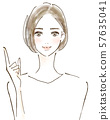 Young woman explaining the point housewife advice advice illustration 57635041