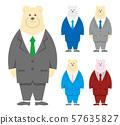 북극곰의 비즈니스 이미지의 일러스트 57635827