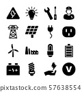 electricity solid icon 57638554
