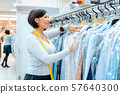Small business owner woman in a textile cleaning shop 57640300