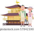 Senior Travel Kinkakuji 57642390