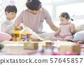 父母和孩子的生活方式 57645857
