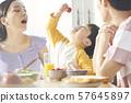 가족 라이프 스타일 식사 57645897