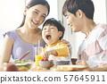 家庭生活食品 57645911