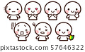 귀여운 심플한 캐릭터의 표정 7 가지 57646322