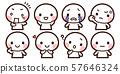 8個可愛簡單的人物表達 57646324