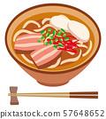 소키 소바 오키나와 요리 57648652