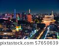 """""""도쿄도""""열차의 야경 57650639"""