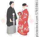 결혼식 (일본식) 57650861